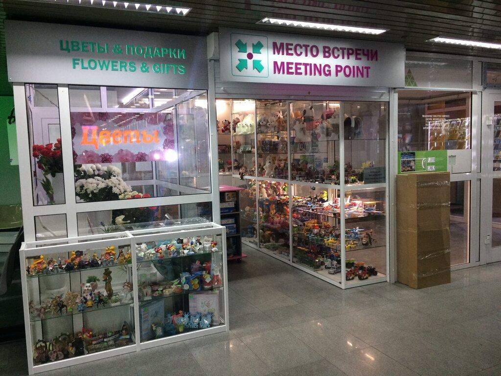 Рай магазин цветов иркутск, ландышей