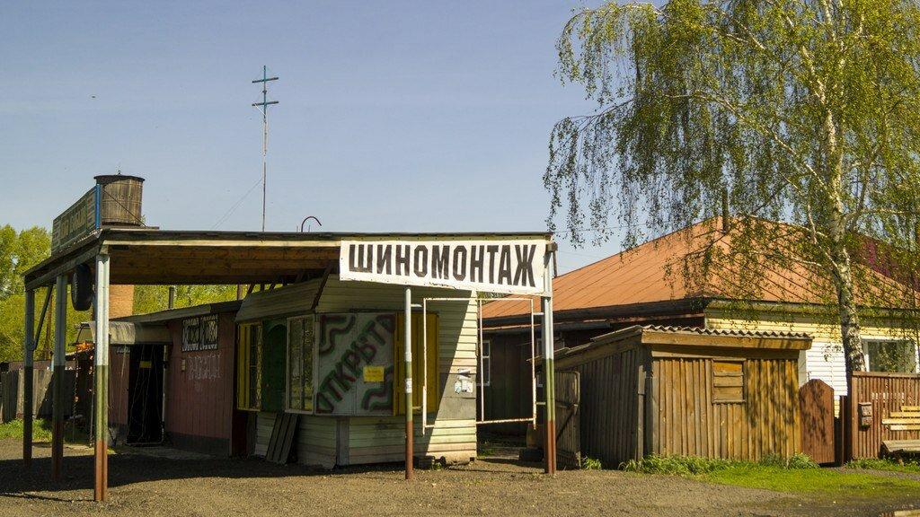чтобы село буланиха фото фотографа свадьбу москве
