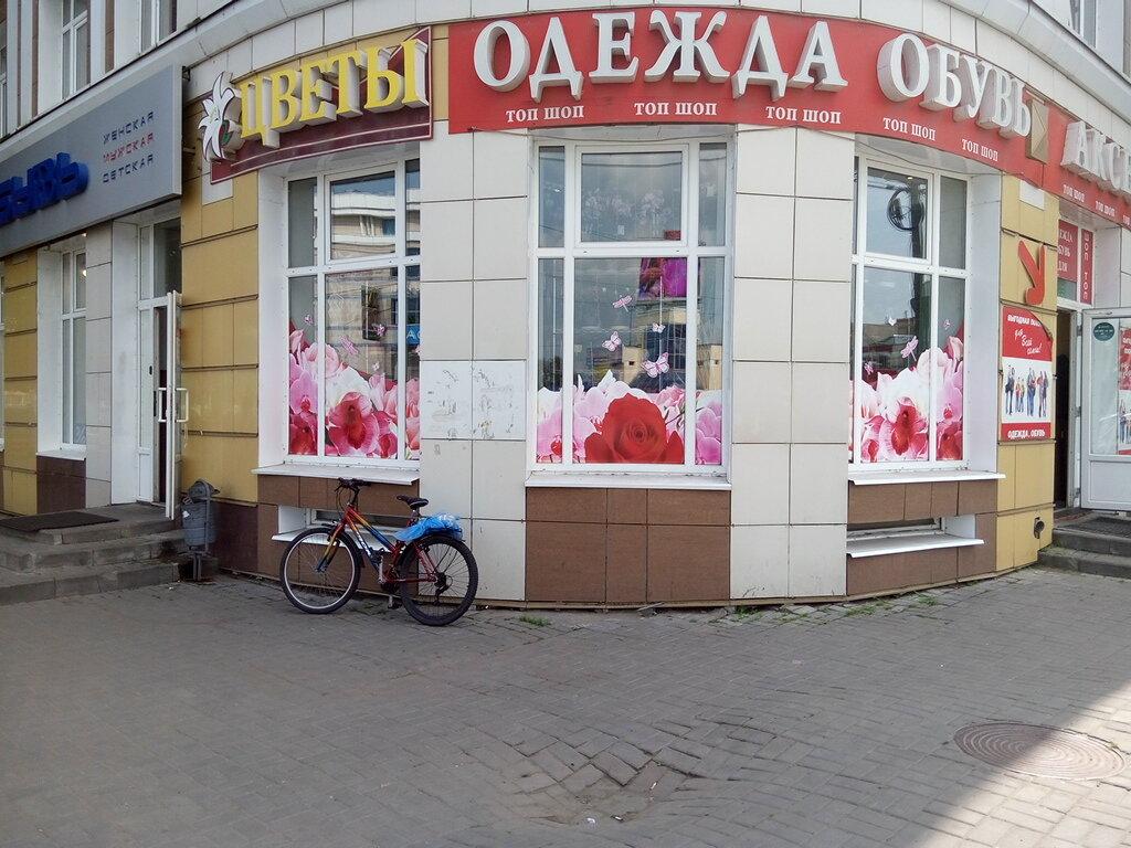 Магазин цветов г коломна