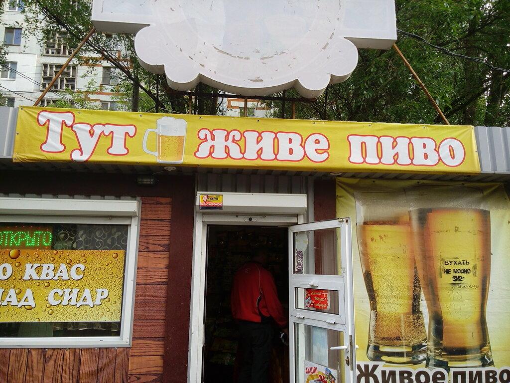магазин живого пива картинки днем