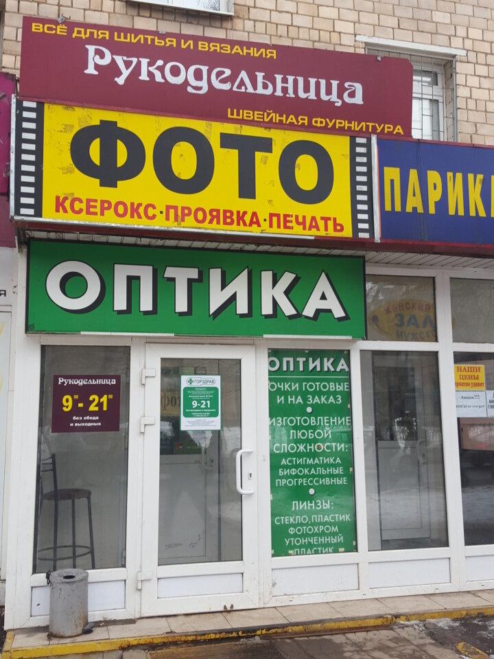 фотоуслуги — Фотосалон — Москва, фото №1