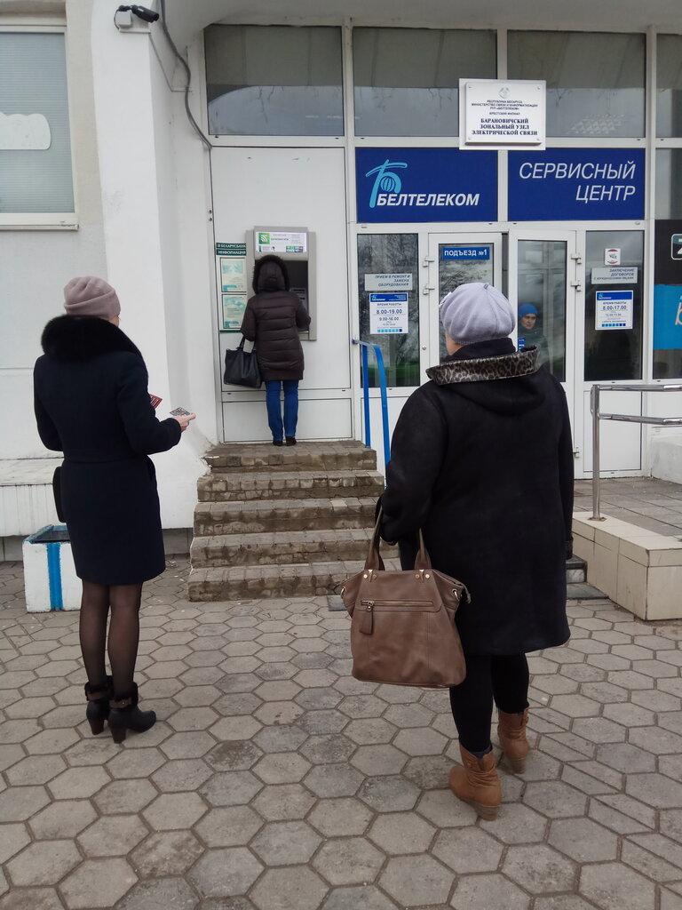 банкомат — Беларусбанк — Барановичи, фото №1