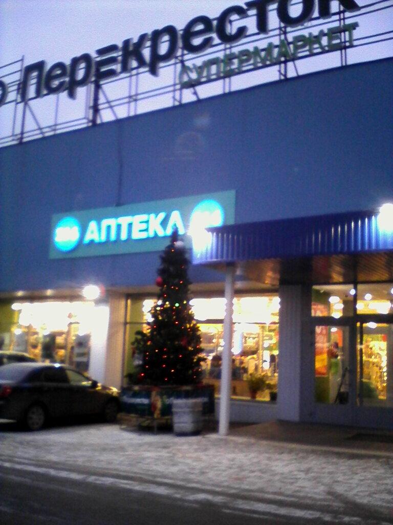 аптека — Аптека 36,6 — Санкт-Петербург, фото №1
