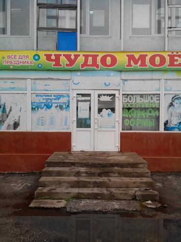 выполнять все работа на дому в кемеровской области город киселевск рассылку Будьте