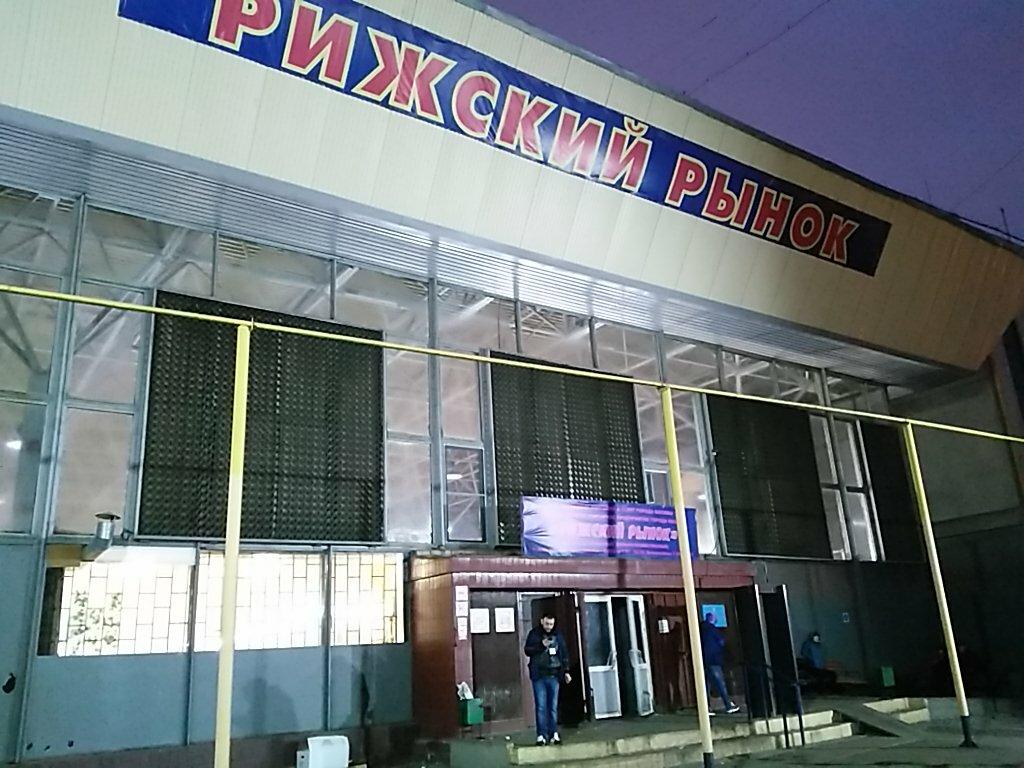 market — Rizhskij rynok — Moscow, photo 1