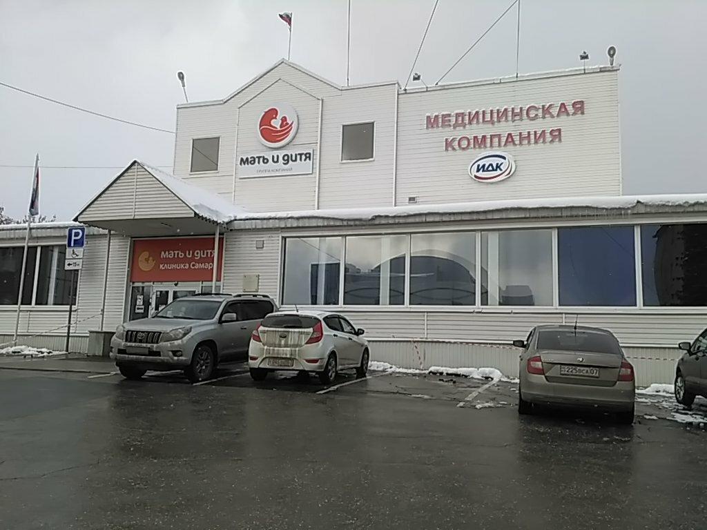 5 детская поликлиника расписание работы врачей иркутск
