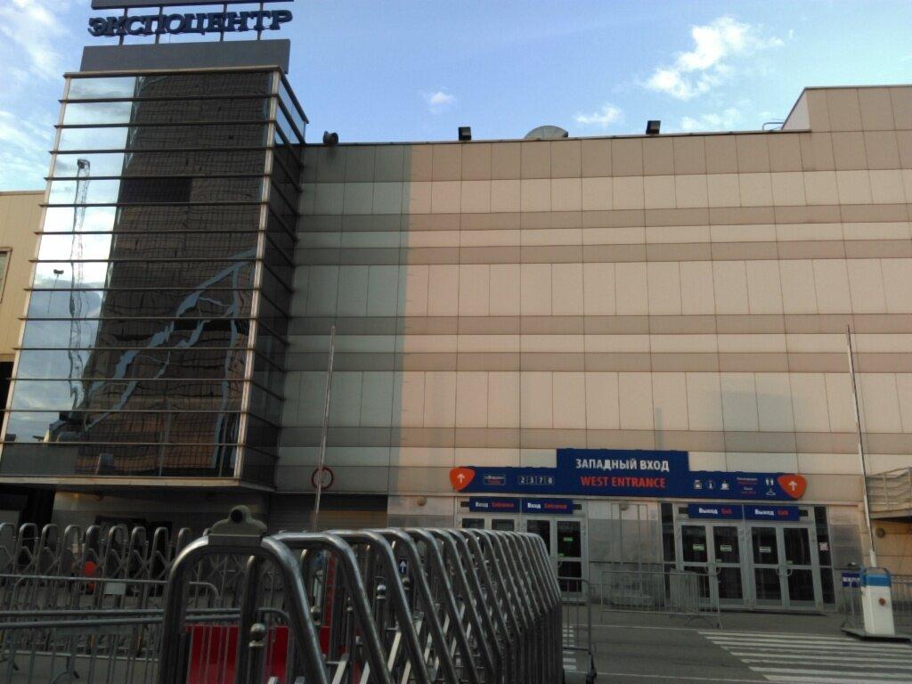выставочный центр — Экспоцентр — Москва, фото №4