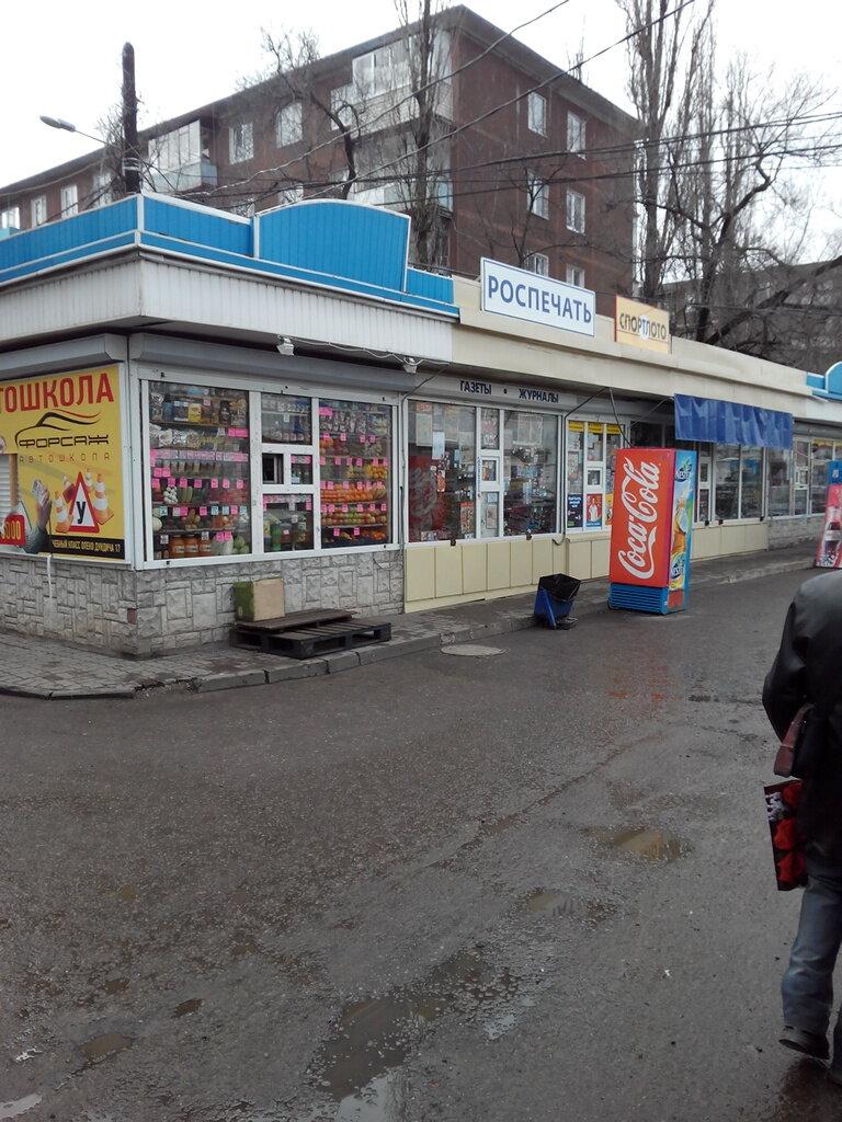 печать фотографий воронеж советский район мощный