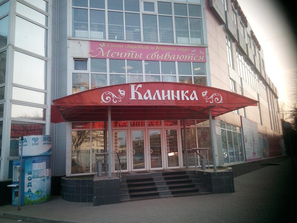 5d914e13790 торговый центр — Калинка — Воронеж