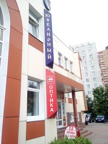 Золотой Прайд сеть ювелирных салонов Москва  Каталог