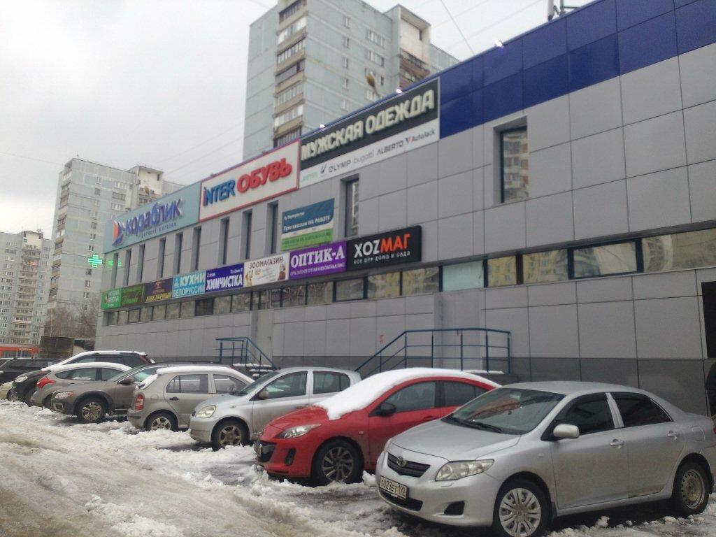 b8ed324fe Inter обувь - магазин обуви, метро Жулебино, Москва — отзывы и фото ...