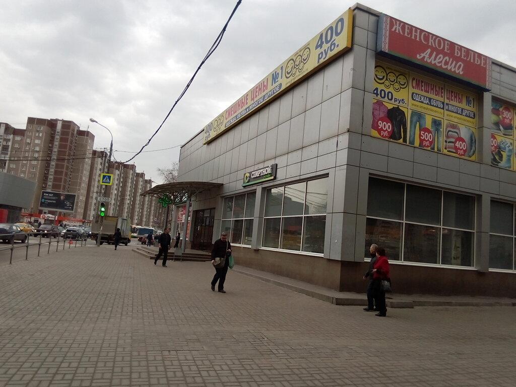 магазин женское белье в зеленограде