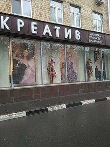 магазин профессиональной косметики на павелецкой