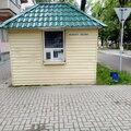 Сервис, Ремонт одежды в Городском округе Азов