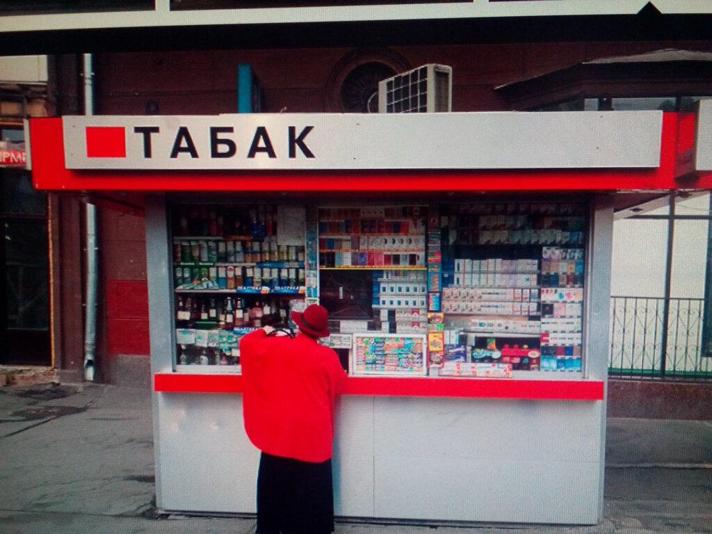 магазины табачных изделий в балашихе