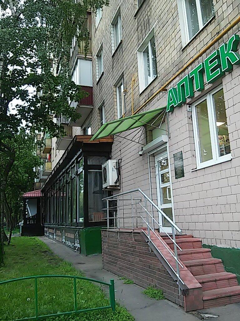 аптека — Авиценна фарма — Москва, фото №2