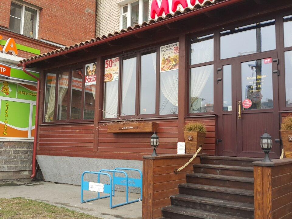медцентр, клиника — Медицинский центр Лека-Фарм — Санкт-Петербург, фото №2