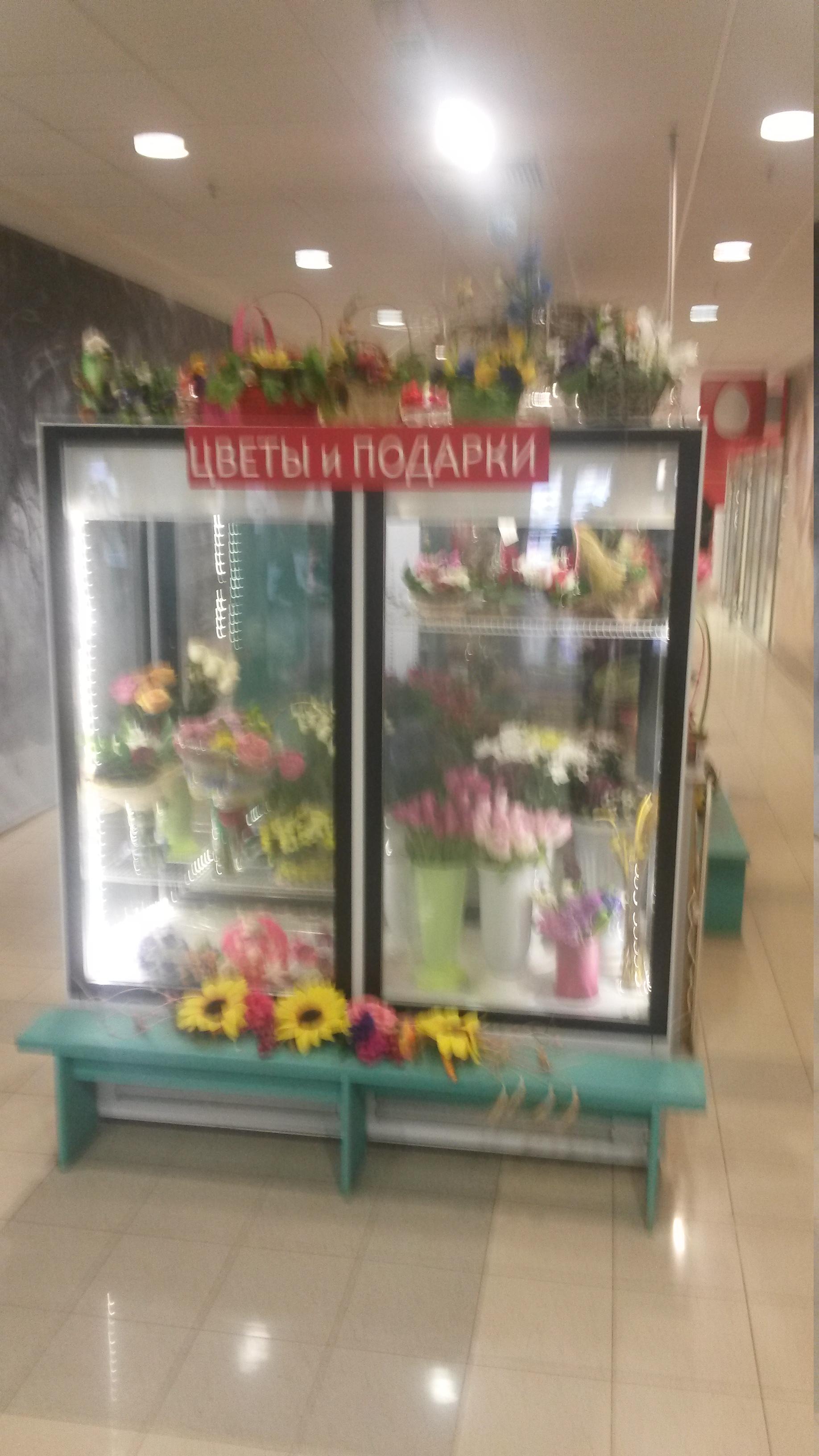 Букет, заказать цветы магазин в рязани