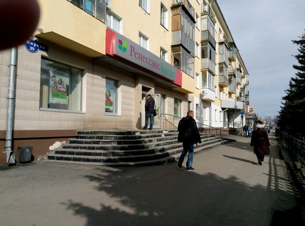 кредиты г новокузнецк