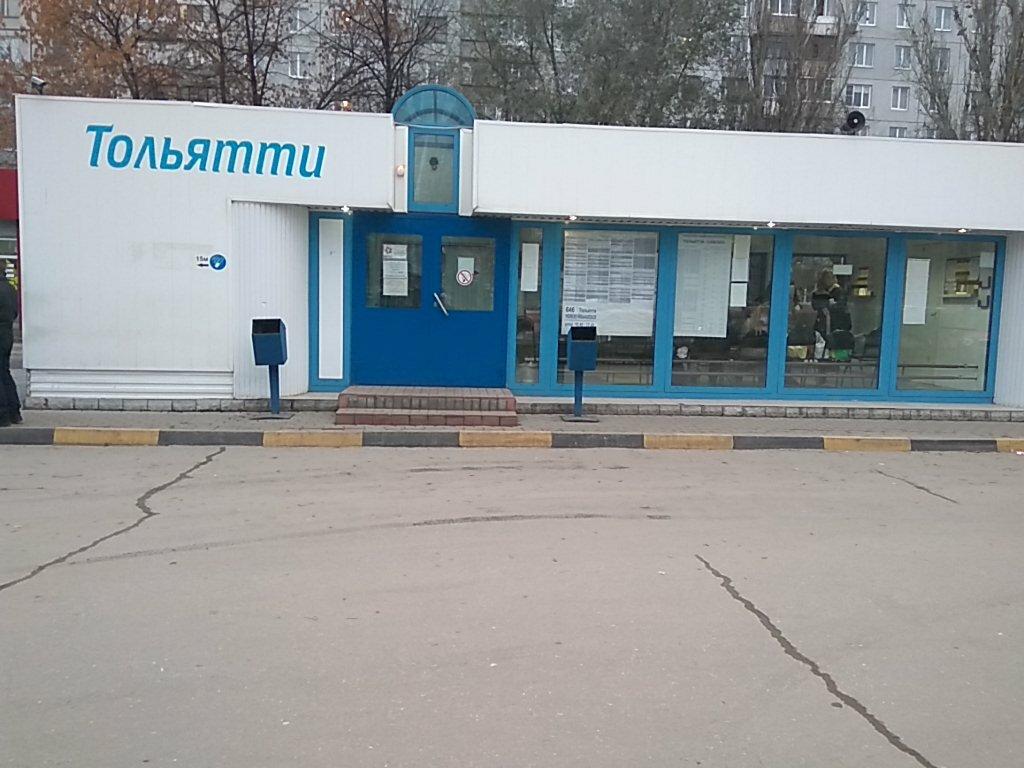 автобусные билеты — Автопилот — Тольятти, фото №2