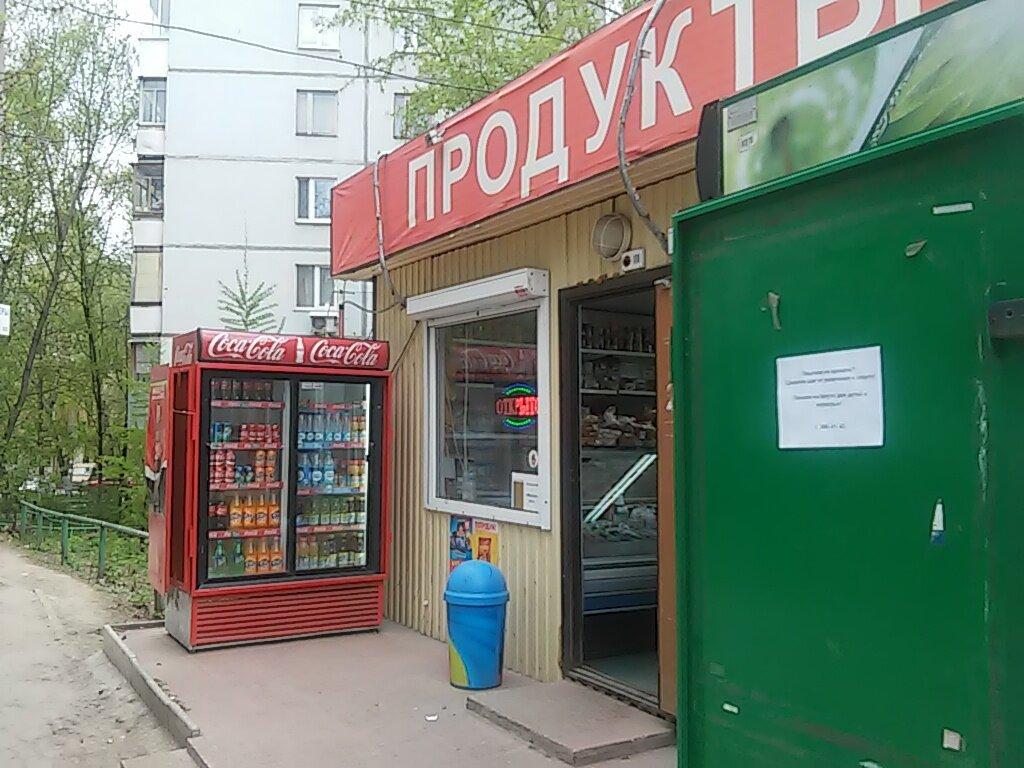 Самара Проспект Кирова Магазины