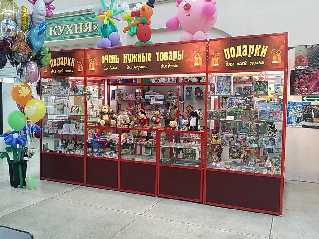 магазин подарков фото реклам обои, используемые для
