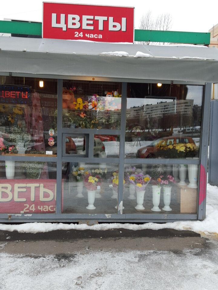Магазин цветов фрунзенский район, букет 101 розу