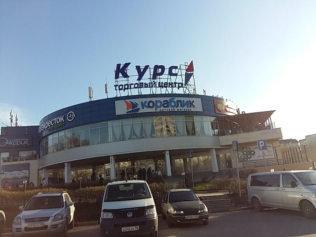Бизнес центр фрегат года владивосток фото древесины процессе