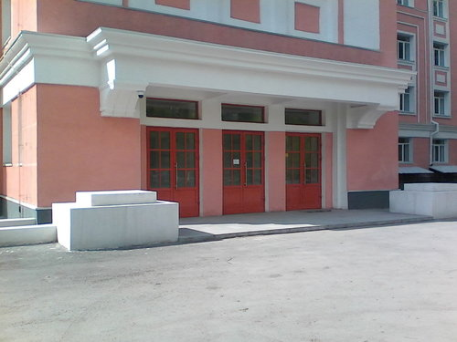 Северо-кавказский медицинский центр беслан отзывы