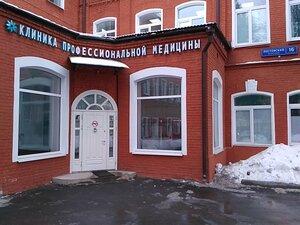 Помещение для персонала Луков переулок особенности коммерческой недвижимости