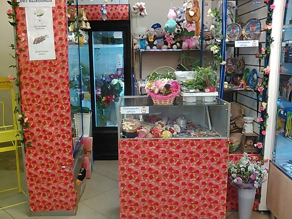 Интернет магазин живых цветов нижний новгород, цветов