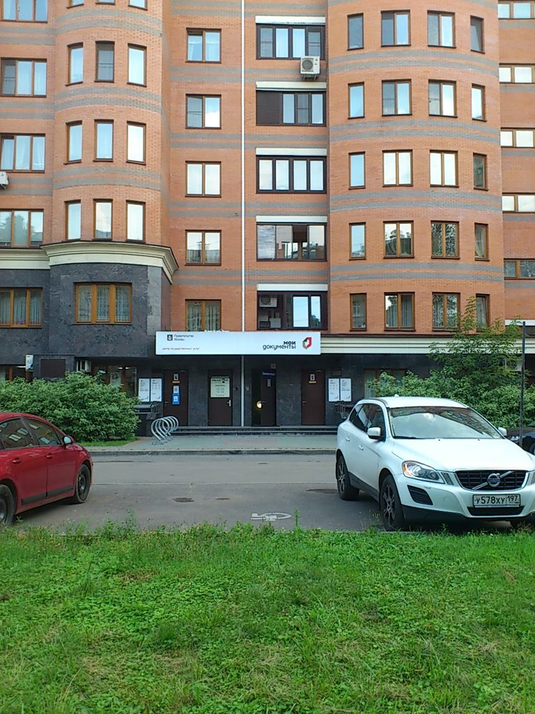 Ставки аренды коммерческой недвижимости в москве
