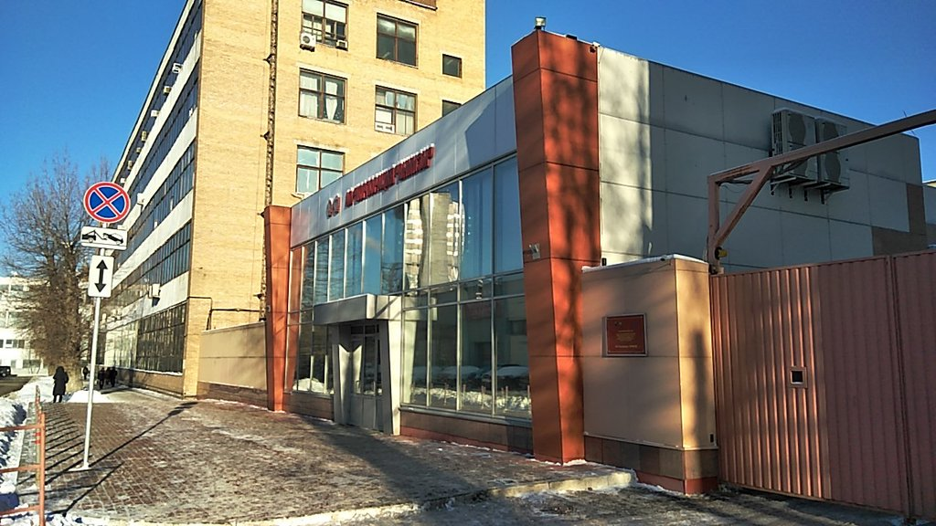 НИИ — Корпорация ВНИИЭМ — Москва, фото №1
