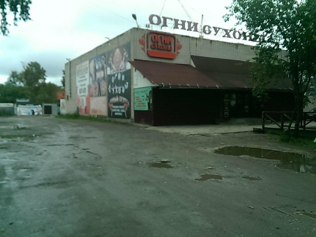 Огни сухоны ночной клуб стриптиз бары в пятигорске