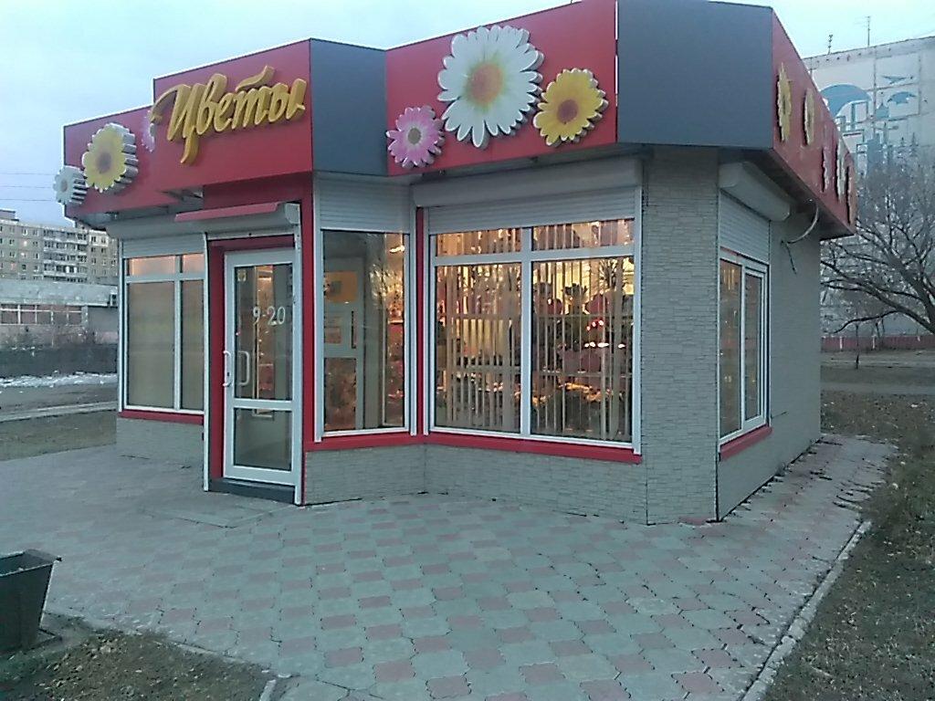 Букеты цены, интернет магазин цветов комсомольск-на-амуре