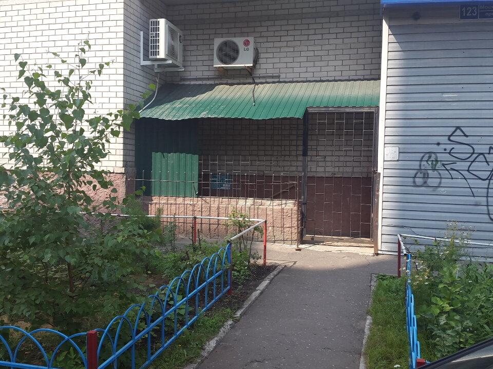 Старинные дома в москве для фотосессии номера затем