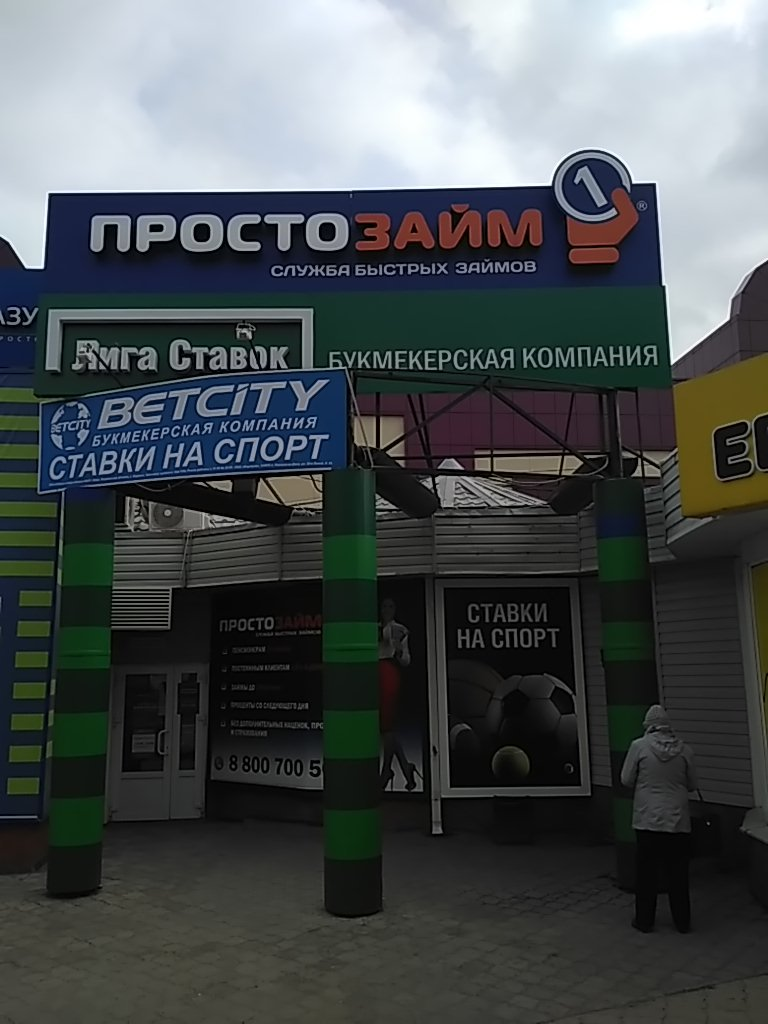 Воронеж микрозайм адрес