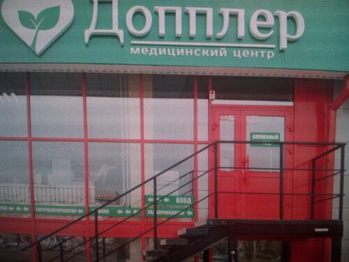 Ядискаунт - магазин взуття d65e968409808