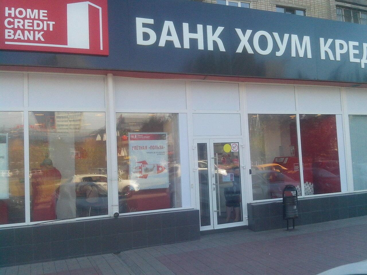 сбербанк кредит наличными без поручителей без справок и поручителей новосибирск
