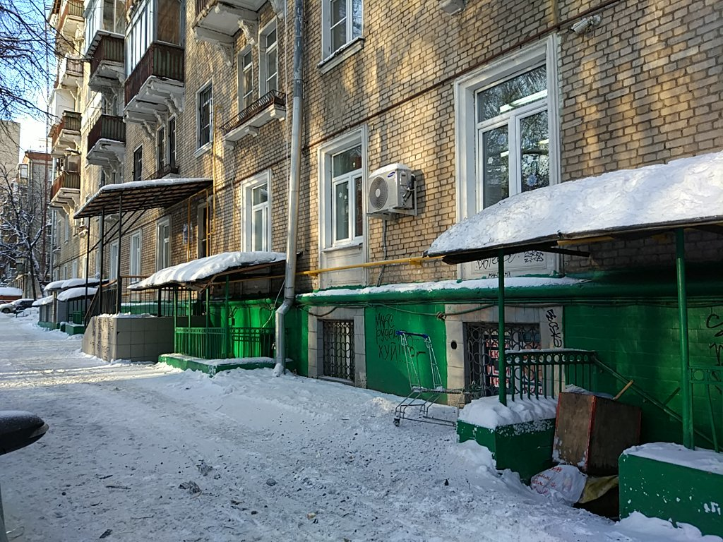 общеобразовательная школа — Средняя общеобразовательная школа № 224, филиал — Москва, фото №1