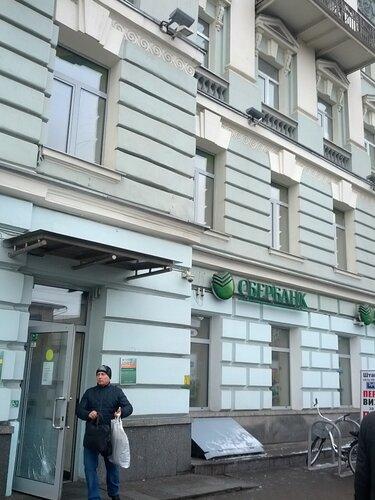 Зубовский бульвар 13 стр 1 сбербанк часы работы