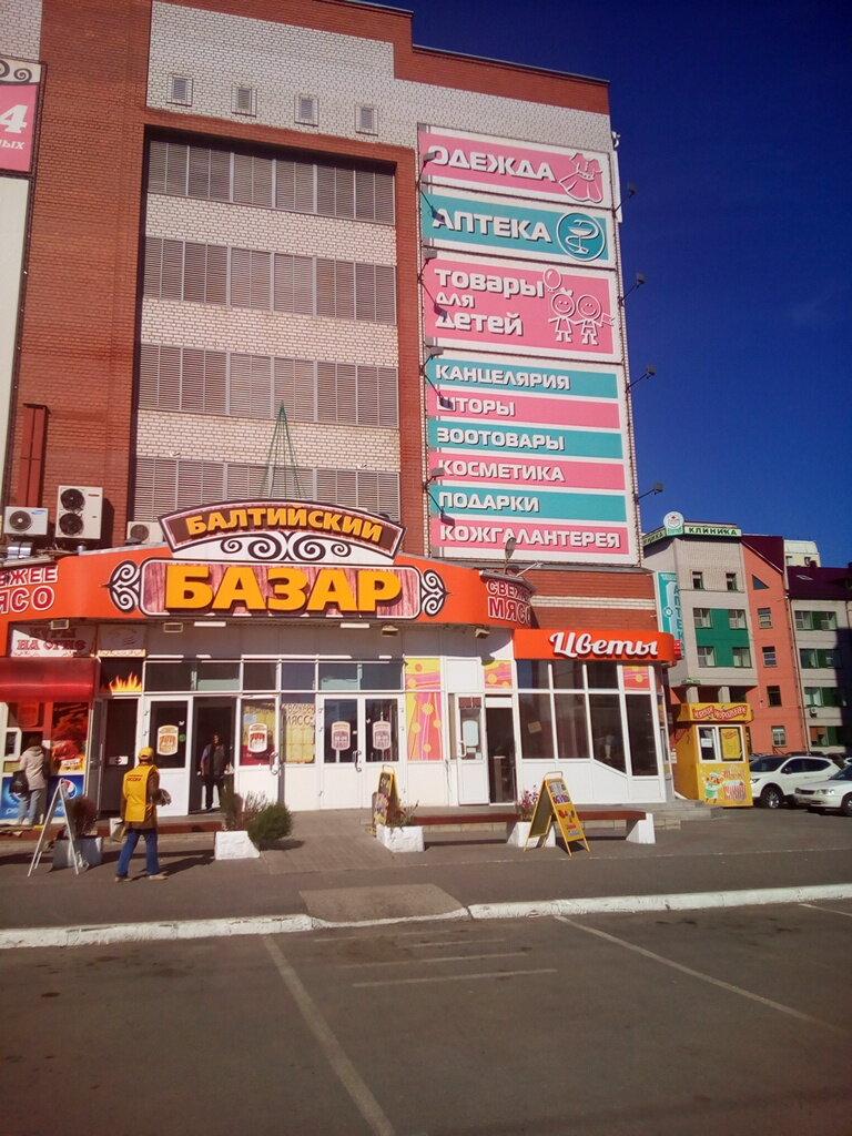 Балтийский базар барнаул фото