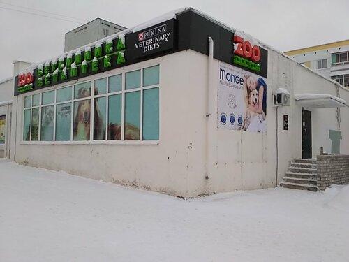 панорамы Ярославля ветеринарная клиника круглосуточно набережные челны грузоперевозки Адрес: