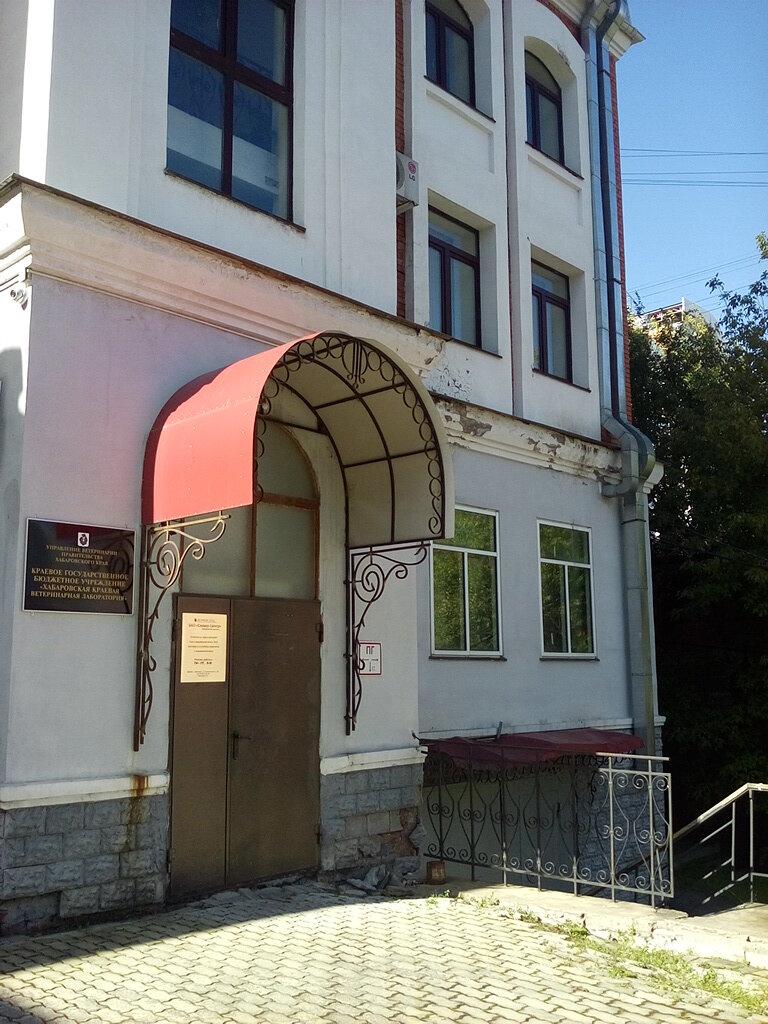 удостоверяющий центр — Деловая Сеть, филиал — Хабаровск, фото №3