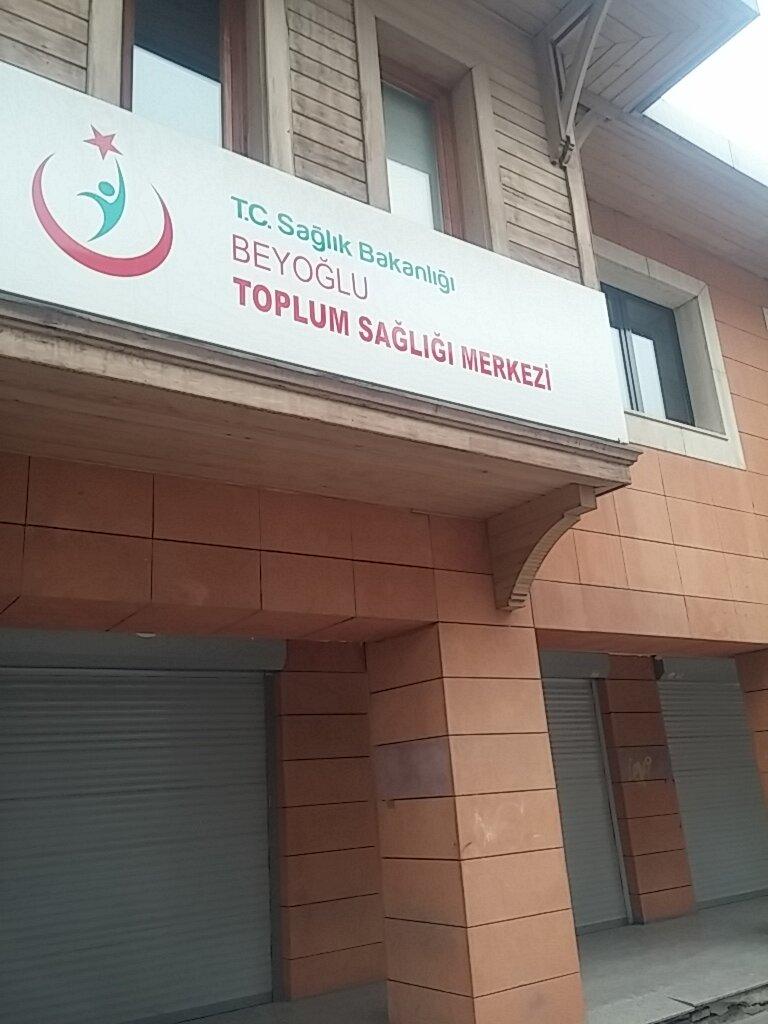 sports center — Beyoğlu Spor Tesisi — Beyoglu, photo 1