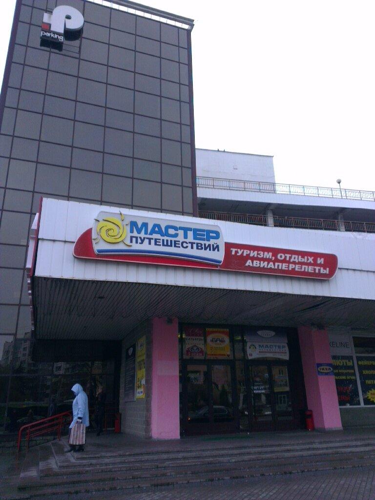 магазин мебели — Zakazikea — Минск, фото №1