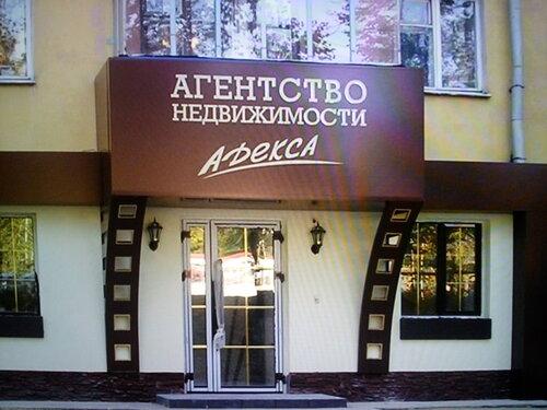 Замоскворечье агентство недвижимости отзывы сотрудников москва
