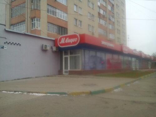 М видео нижний новгород сормовское