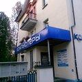 ПК-Сервис, Заказ компьютерной помощи в Крестцах
