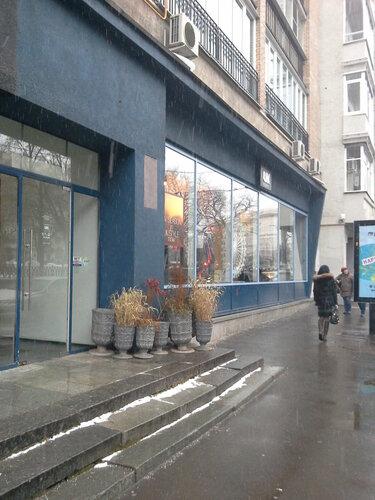 фасады мансарды москва никитский бульвар 17 сайт или зарегистрируйтесь